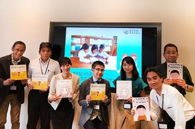 CooperVision Japan Shanti Volunteer Association
